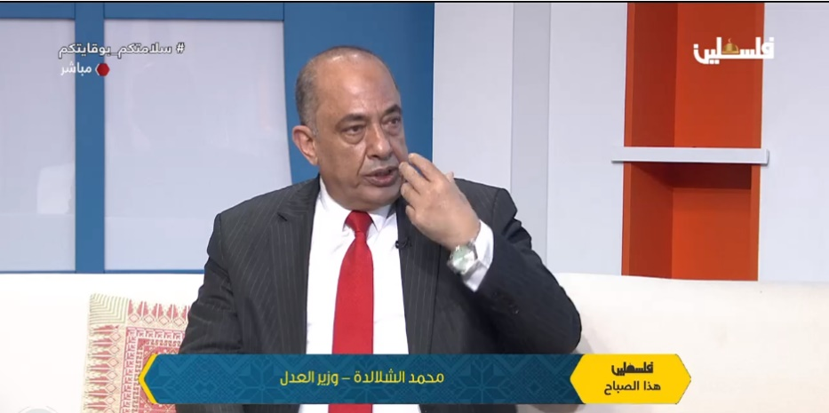 Mohammed al-Shalaldeh interviewed by Palestinian TV after the ICC ruling (Palestinian TV Facebook page, February 7, 2021).