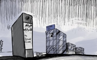 The PA complaints against Israel fill a file larger than ICC headquarters in The Hague (al-Hayat al-Jadeeda, February 8, 2021).