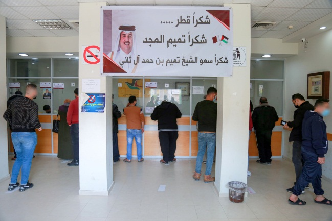 Distribution of funds from Qatar at [Hamas] post office bank branches (Qatar's National Community Facebook page, February 10, 2021)