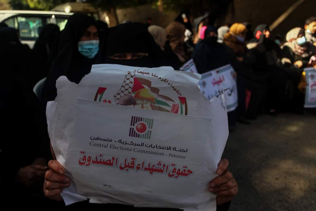 Demonstration of families of shaheeds (Facebook page of the National Committee of the Families of Shaheeds in Gaza, February 15, 2021).