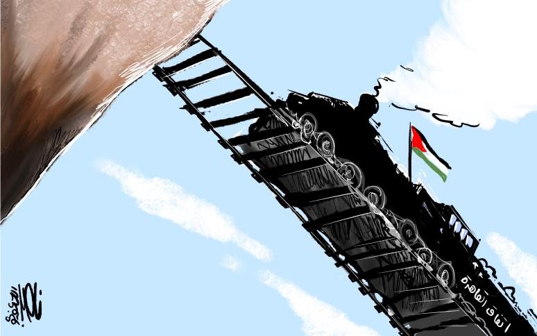 The agreement of the Palestinian factions is a heavy train on a shaky bridge (al-Quds, February 10, 2021).