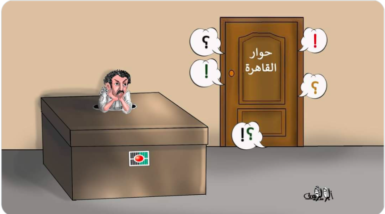 """Cartoon showing the uncertainty of the Palestinian voter regarding the meeting in Cairo. The sign on the door reads, """"Cairo dialogue"""" (Palinfo Twitter account, February 19, 2021)"""
