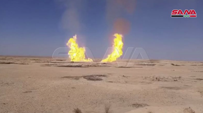 The pipeline being blown up (SANA, February 27, 2021)