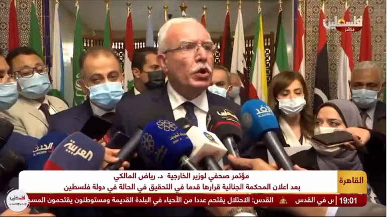 Riyad al-Maliki, Palestinian foreign minister, holds a press conference in Cairo (Facebook page of the PA foreign ministry, March 4, 2021).
