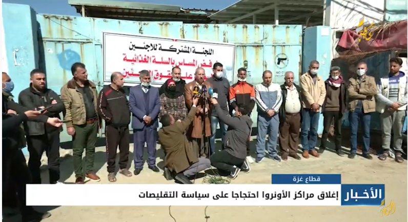 Press conference held by members of the Joint Refugees' Committee (Kofia TV channel, March 6, 2021).
