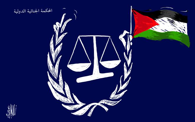 The ICC chief prosecutor's decision, an achievement and victory for the Palestinians (al-Quds, March 4, 2021).