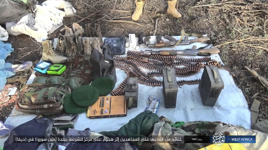 Weapons and ammunition seized by ISIS (Telegram, March 5, 2021).