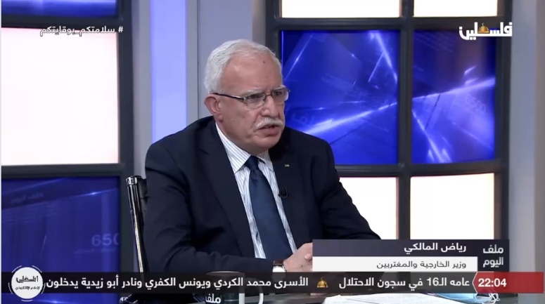 Riyad al-Maliki interviewed by Palestinian TV (Facebook page of the Palestinian foreign ministry, March 7, 2021).