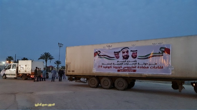 Vaccines from the UAE arrive in the Gaza Strip (Twitter account of journalist Hassan Aslih, March 11, 2021).