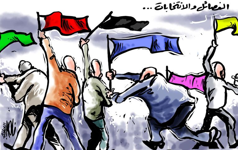 """Al-Quds cartoon about the disputes and rivalries before the organizations meet in Cairo. The Arabic reads, """"The factions and the elections..."""" (al-Quds, March 15, 2021)."""