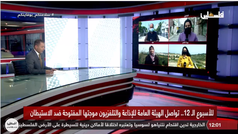 Open broadcast on Palestinian TV condemning Israel's construction in the settlements and the IDF's activity in the Old City of Hebron (Facebook page of Palestinian TV, March 15, 2021).