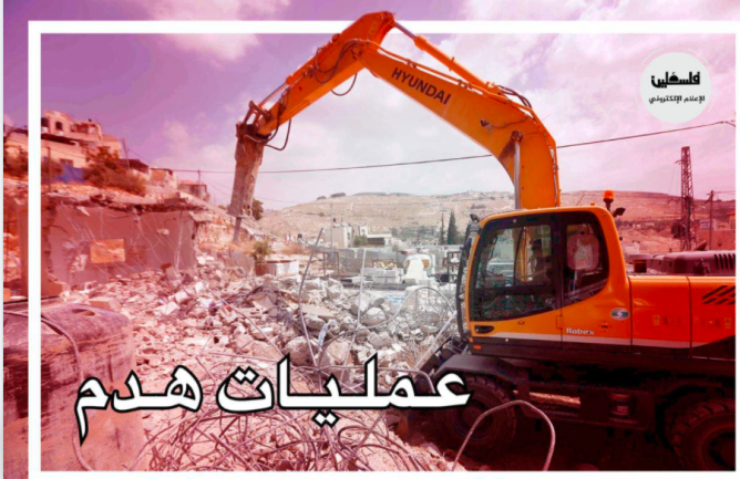 """Picture on the Palestinian TV Facebook page showing the razing of Palestinian buildings in Judea and Samaria. The Arabic reads, """"Acts of destruction"""" (Palestinian TV Facebook page, March 15, 2021)."""