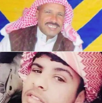 Father and son killed by ISIS on suspicion of collaboration with the Egyptian authorities (sinainewsnow Facebook account, March 11, 2021)