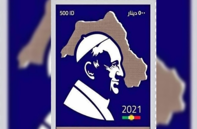 The stamp issued following the Pope's visit to Iraqi Kurdistan (ISNA, March 10 , 2021)