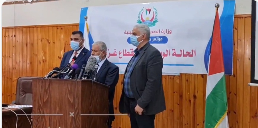 Senior figures in the ministry of health in Gaza hold APC after the rise in infection (Palinfo Twitter account, March 21, 2021).