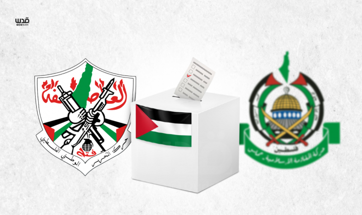 Fatah and Hamas intend to run on separate slates (QudsN Facebook page, March 21, 2021).