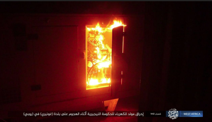 Generator set on fire by ISIS operatives (Telegram, March 21, 2021)