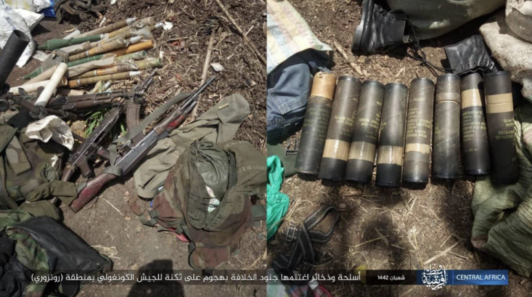Weapons and ammunition seized by ISIS operatives in an attack in the Rwenzori region (Telegram, March 23, 2021)