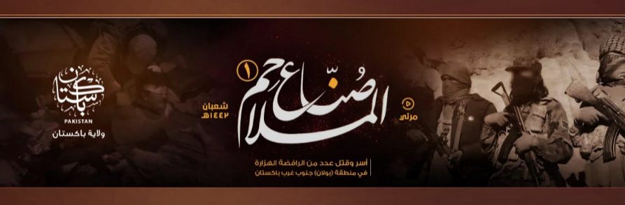 The beginning of the video entitled The Creators of the Wars (in Arabic: Sunnaa al-Malahem) (Telegram, March 19, 2021)