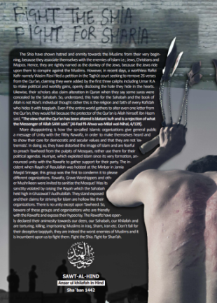 The Sawt al-Hind magazine article attacking the Shiites (Telegram, March 19, 2021)