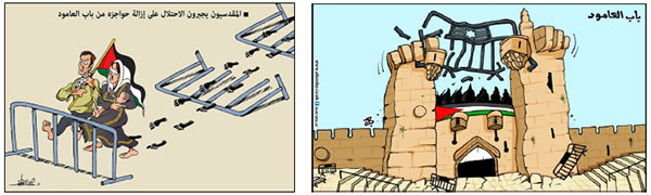 """Right: Cartoon of the east Jerusalemites' """"victory,"""" the removal of the barriers at the Damascus Gate (al-Araby al-Jadeed, April 25, 2021). Right: The Arabic reads, """"[East] Jerusalemites forced the occupation to remove the barriers at the Damascus Gate"""" (Alaa' al-Laqta's Facebook page, April 26, 2021)."""