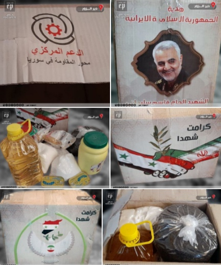 The food basket distribution by the IRGC to families in Deir Ezzor of fighters killed in the ranks of pro-Iranian militias. (Euphrates Post, March 21)