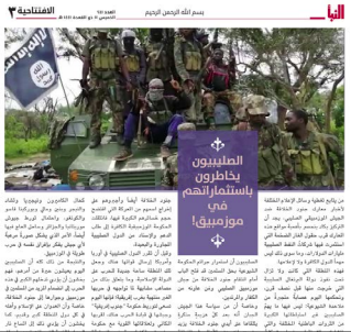 The article threatening that South Africa will become an ISIS target if it sends forces to fight ISIS in Mozambique (Al-Naba', Telegram, July 2, 2020)