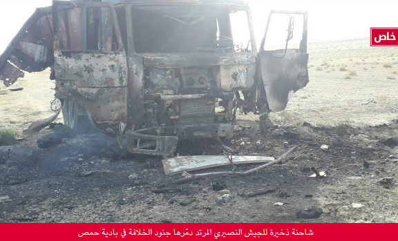The truck blown up by the IED (Al-Naba' weekly, Telegram, April 1, 2021)