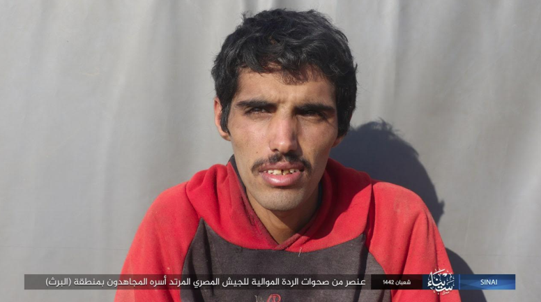 Fighter of one of the tribal militias who was abducted and executed by ISIS (Telegram, April 5, 2021).