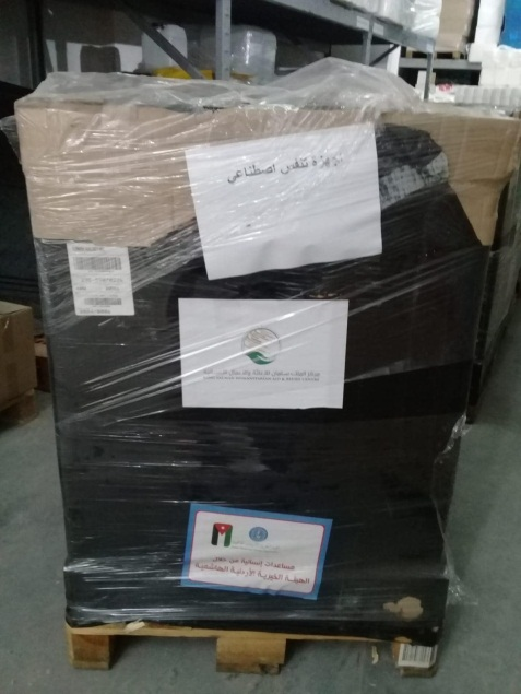 Medical assistance from Saudi Arabia (ministry of health in Ramallah Facebook page, April 18, 2021).