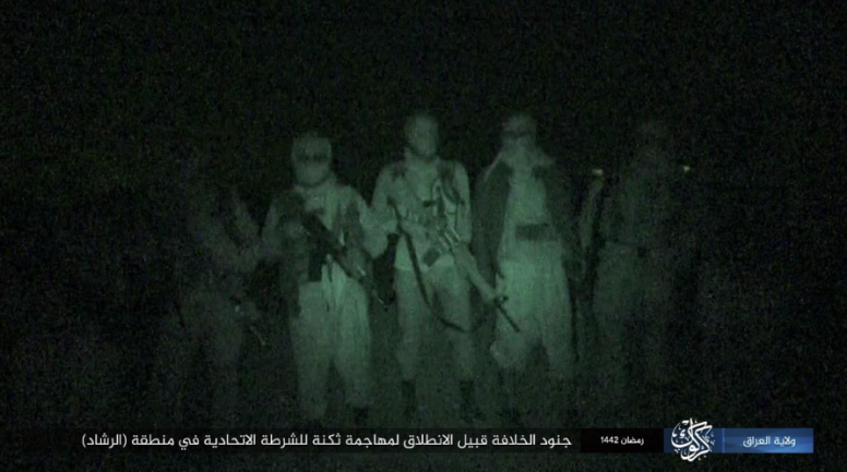 ISIS operatives on their way to attack an Iraqi police camp in the Rashad area, about 35 km southeast of Kirkuk (Telegram, April 19, 2021).