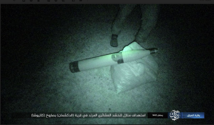 Rocket fired at the houses of the Tribal Mobilization fighters about 40 km southwest of Kirkuk (Telegram, April 19, 2021).