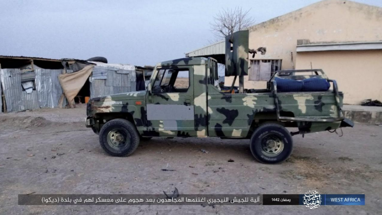 Nigerian army armored vehicle seized by ISIS operatives (Telegram, April 19, 2021)