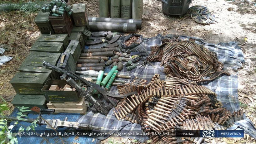 Weapons and ammunition seized by ISIS operatives (Telegram, April 19, 2021)