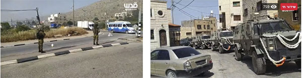 Right: IDF security action in the village of Aqraba. Left: IDF forces block the entrance to the village of Bayta, near the Tapuah Junction (QudsN Facebook page).