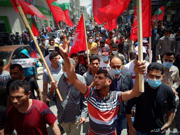 Popular Front for the Liberation of Palestine demonstration in Khan Yunis (Palinfo Twitter account, May 2, 2021).
