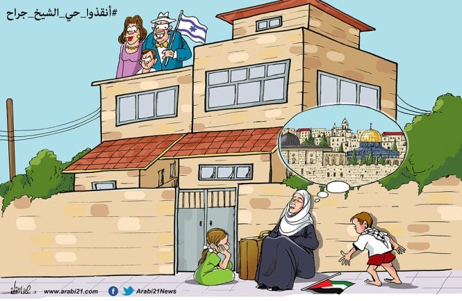 Israelis take over the houses of Palestinians in Sheikh Jarrah, #save_Sheikh_Jarrah (Alaa' al-Laqta's Facebook page, May 3, 2021).