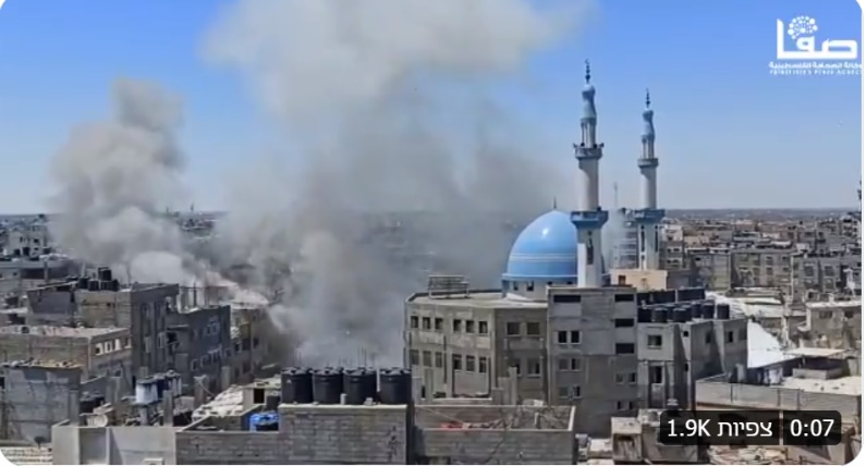 IDF attack in Gaza City (Palinfo Twitter account, May 15, 2021).