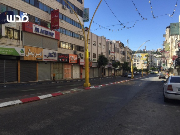 Full general strike in Judea and Samaria – Hebron (right) and Nablus (QudsN Facebook page, May 18, 2021).