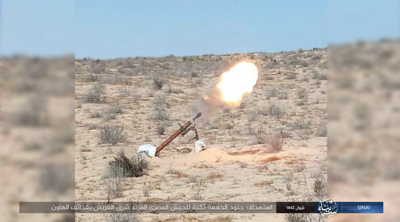 Mortar shell being fired (Telegram, May 19, 2021)