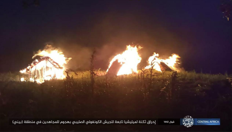 The camp set on fire by ISIS operatives (Telegram, May 25, 2021)