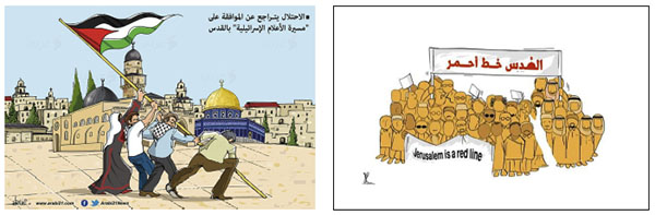 """Right: Before the parade was called off (Iyad al-Buzum's Facebook page, June 5, 2021). Left: After the parade was called off: """"The occupation will not hold a parade of Israeli flags in Jerusalem"""" (Alaa al-Laqta's Facebook page, June 7, 2021)."""