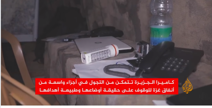 A control and command room in one of the tunnels (QudsN Facebook page, June 5, 2021).