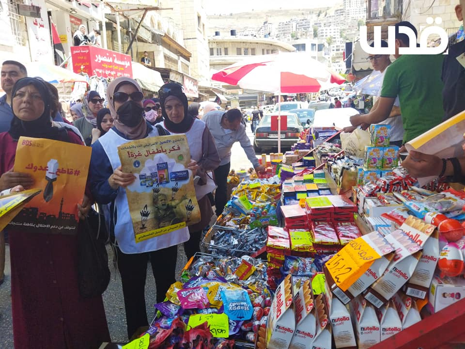 The campaign to boycott Israeli products, Nablus (QudsN Facebook page, June 5, 2021).