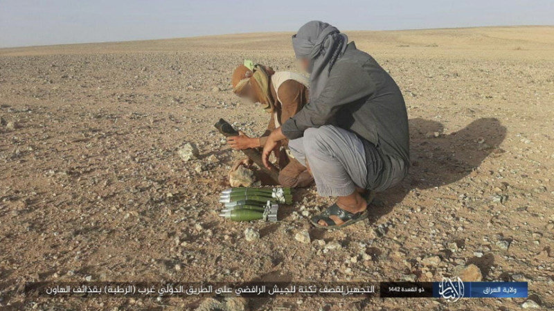 ISIS operatives preparing to fire mortar shells at an Iraqi army post on the international highway west of the city of Rutba, in western Iraq (Telegram, June 15, 2021)