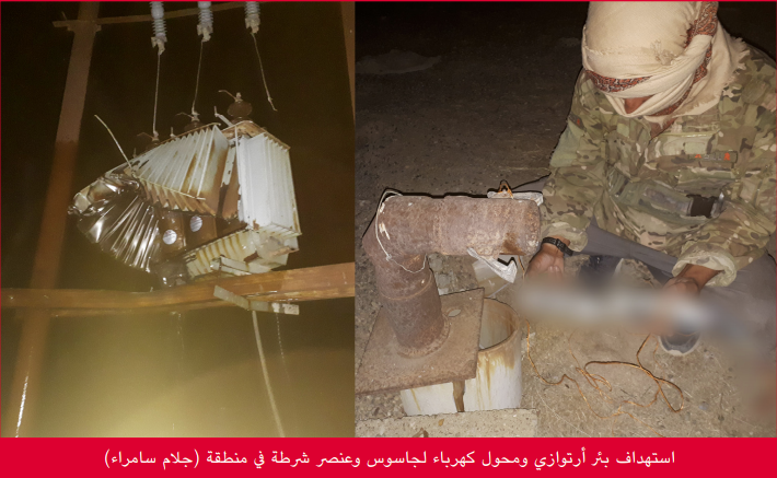 """Right: ISIS operative destroying the groundwater pump of a """"spy"""" working for the Iraqi authorities and, on the left, a generator belonging to his brother, an Iraqi policeman, as part of ISIS's """"economic war"""" (Al-Naba' weekly, Telegram, June 10, 2021)."""