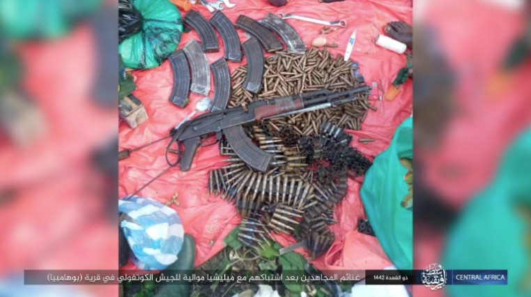 The militiamen's weapons and ammunition seized by ISIS operatives (Telegram, June 18, 2021)