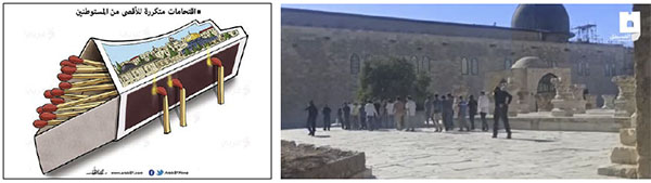 Right: The Palestinian media videos Jews entering the Temple Mount compound (QudsN Facebook page, July 8, 2021). Left: The Temple Mount compound is a tinderbox and Jews praying at the Western Wall will ignite it (Alaa' al-Laqta's Facebook page, July 5, 2021).