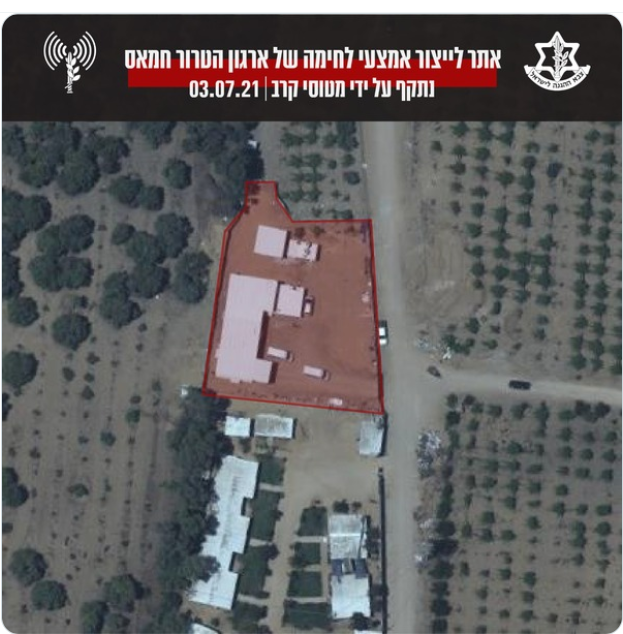 Hamas facility for the manufacture of weapons, attacked by the IDF (IDF spokesman, July 3, 2021).