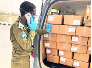 Aid delivered to the PA (al-Munsaq, April 12, 2020).